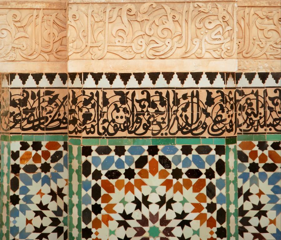 Arabisk litteratur