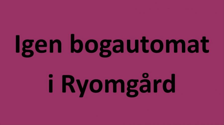 Igen bogautomat i Ryomgård